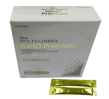 Vital-核酸フコイダンNANOプレミアム 製品画像