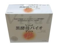 Vital-黒酵母バイオPro 30包