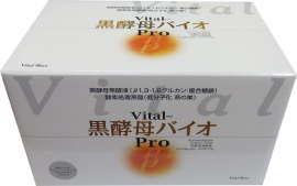 パーフェクト糖鎖製品 Vital-黒酵母バイオPro
